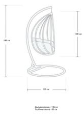 Размер №1 Подвесное кресло-кокон КРУГЛЫЙ РОТАНГ черное + каркас