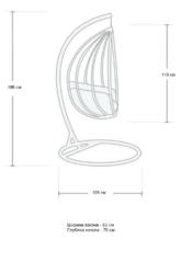 Размер №1 Подвесное кресло-кокон ОВАЛ РОТАНГ белое + каркас