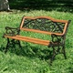 Фото №12 Скамейка садовая АРАБЕСКА