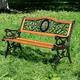 Фото №12 Скамейка садовая ЛИЛИЯ