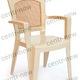 Фото №3 Кресло пластиковое Турин (Турция)
