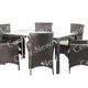 Фото №4 Комплект мебели обеденный Мирисса из искусственного ротанга (коричневый)