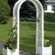 Фото №2 Садовая арка с ящиками для растений 37601