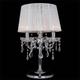Фото №3 Настольная лампа 2045/3T хром/белый