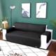 Фото №11 Чехол для кресла и дивана стеганный с карманом