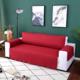 Фото №12 Чехол для кресла и дивана стеганный с карманом