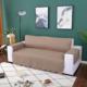 Фото №13 Чехол для кресла и дивана стеганный с карманом
