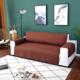 Фото №14 Чехол для кресла и дивана стеганный с карманом