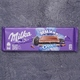 Фото №2 Шоколад Milka Oreo 300г