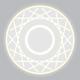 Фото №3 Настенный светодиодный светильник 40148/1 LED белый