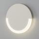 Фото №2 Настенный светодиодный светильник 40147/1 LED белый