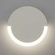 Фото №3 Настенный светодиодный светильник 40147/1 LED белый