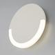 Фото №4 Настенный светодиодный светильник 40147/1 LED белый