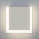 Фото №2 Настенный светодиодный светильник 40146/1 LED белый