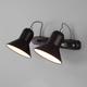 Фото №4 Настенный светильник с поворотными плафонами 20083/2 черный/хром