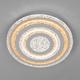 Фото №4 Светодиодный потолочный светильник с пультом управления 90161/1 белый
