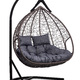Фото №2 Подвесное двухместное кресло-кокон FISHT коричневое + каркас
