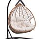 Фото №3 Подвесное  двухместное кресло-кокон FISHT горячий шоколад + каркас