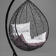 Фото №5 Подвесное кресло-кокон SEVILLA ELEGANT черное + каркас