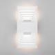 Фото №3 Onda LED белый  настенный светодиодный светильник MRL LED 1025