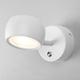 Фото №2 Oriol LED белый настенный светодиодный светильник MRL LED 1018