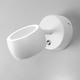 Фото №3 Oriol LED белый настенный светодиодный светильник MRL LED 1018