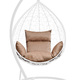 Фото №3 Подушка со спинкой и подлокотниками для подвесного кресла