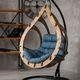 Фото №3 Подвесное кресло-кокон SEMERA цвет Орех
