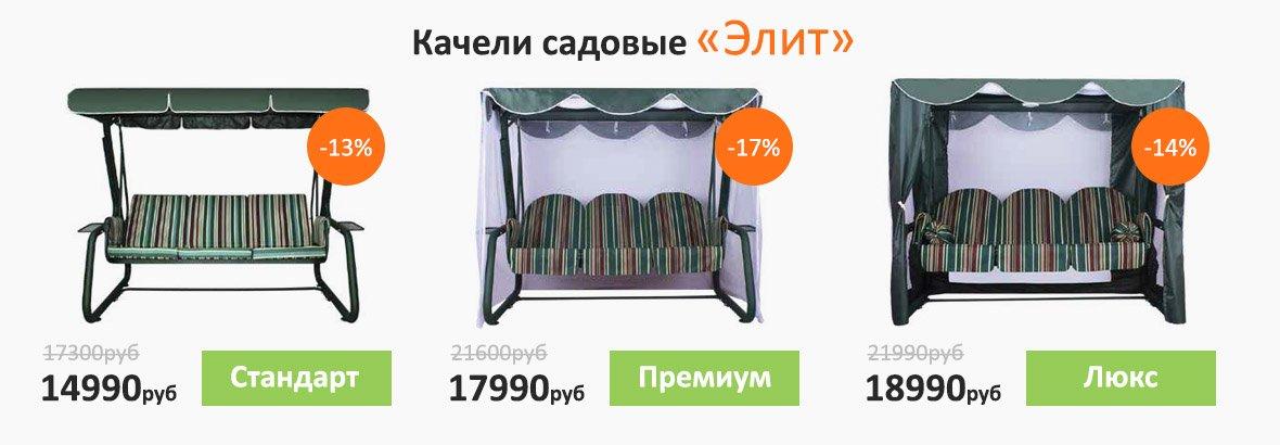 дробилка кустов - nmgmi.com